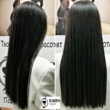черна коса